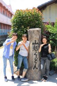 これぞ弾丸!全く無駄のない香川・小豆島をめぐる1泊2日の旅